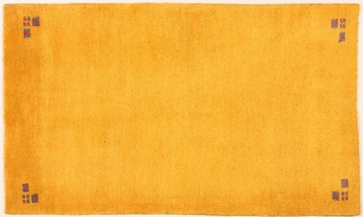 Oriental Collection GabbehTeppich, gelb 76019 Teppich